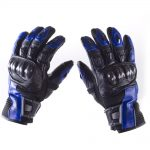 Viera Glove